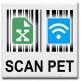 نرم افزار بارکد اسکنر Inventory + Barcode Scanner v6.10