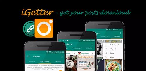iGetter for Instagram Pro v4.4.0-pro-170104-1616
