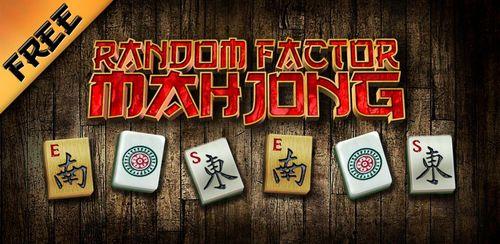 Random Mahjong v1.4.8