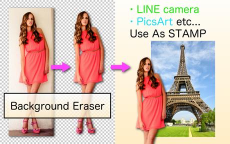 Background Eraser v2.5.1