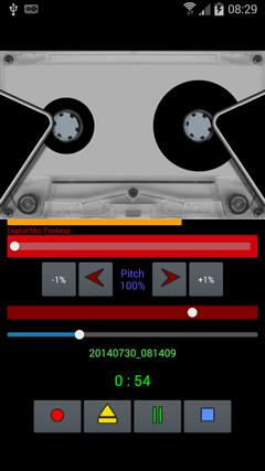 Virtual Recorder Donate v1.41