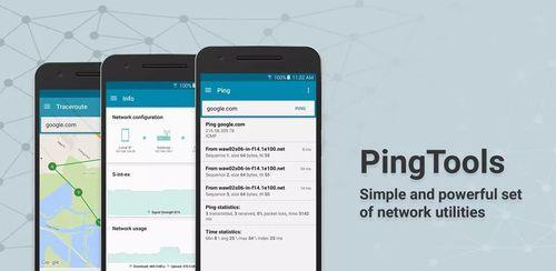 PingTools Pro v4.26