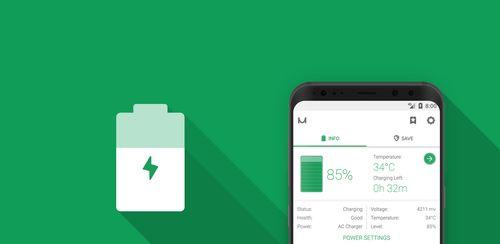 Battery Manager (Saver) v8.3.0