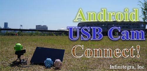 دوربین یو اس بی USB Camera Standard v2.1.2