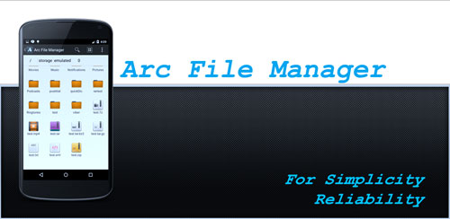 Arc-File-manager