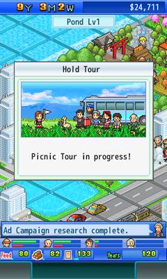 Fish Pond Park v1.0.8