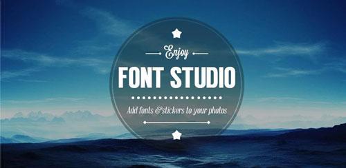 Font-Studio