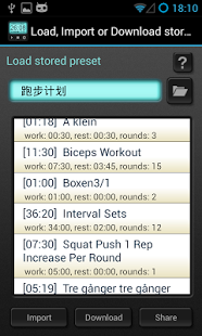 HIIT – interval workout PRO v3.8.1