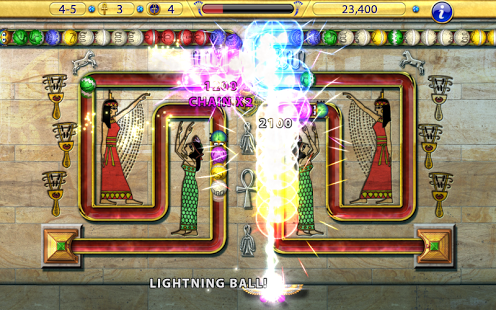 Luxor amun rising activation code