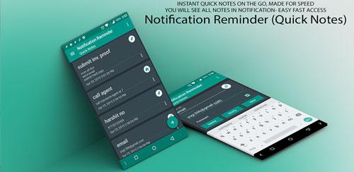 Notification Reminder (Quick) Premium v3.3