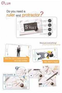 S-Tools -Super tools- v1.7