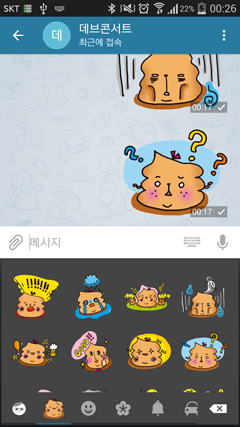 Telegram Talk v2.9.1.1