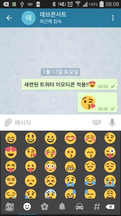 Telegram Talk v2.9.1.1