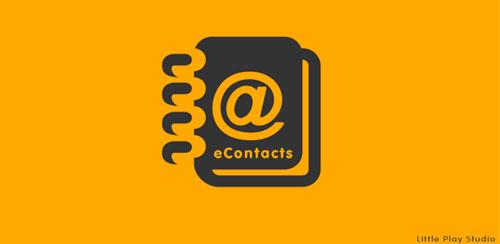 eContacts:Phonebook Backup Pro v5.3