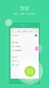 MiTalk Messenger v7.7.17
