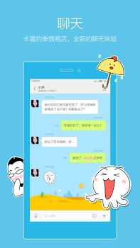 MiTalk Messenger v7.6.06