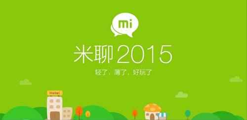 MiTalk Messenger v7.5.24