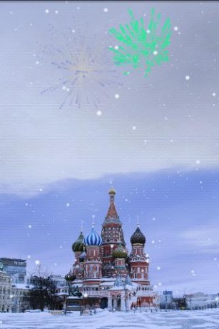 City Fireworks Live Wallpaper v6.60