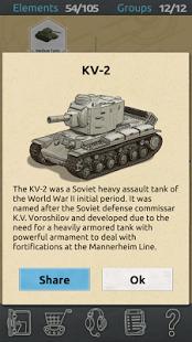 Doodle Tanks™ HD v1.0.60