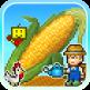 بازی مزرعه داری پاکت هاروست Pocket Harvest v2.0.2