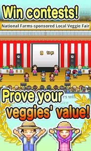 Pocket Harvest v2.0.3