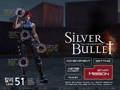 the SilverBullet v1.0.04 + data
