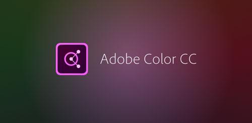 نرم افزار ادوبی کالر Adobe Color CC v1.1.93