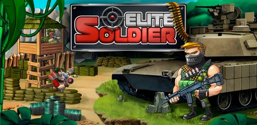 دانلود بازی سرباز حرفه ای ELITE SOLDIER برای اندروید