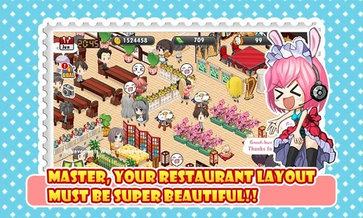 Moe Girl Cafe v1.5.3
