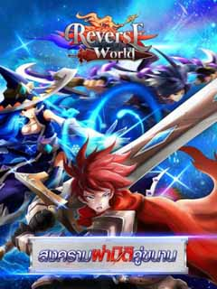 Reverse World – 5th Element v1.5.5 + data