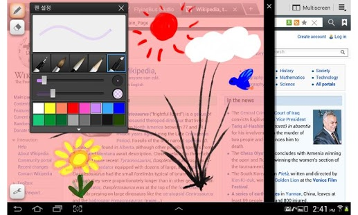 Snap Pad – Memo and Doodling v1.31