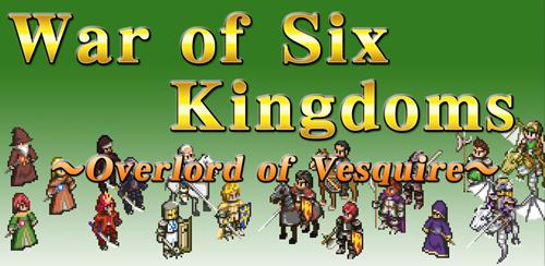 War-of-Six-kingdom