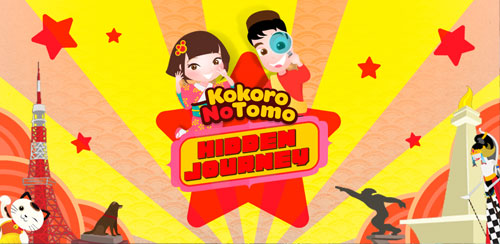Kokoro No Tomo: Hidden Journey v1.2.1
