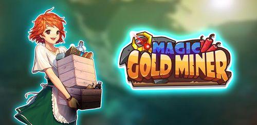 Gold Miner 2019 v1.0.6