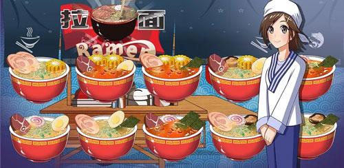 دانلود بازی پخت سوپ ژاپنی Ramen House برای اندروید