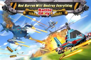 تصویر محیط Battle Glory 2 v3.72