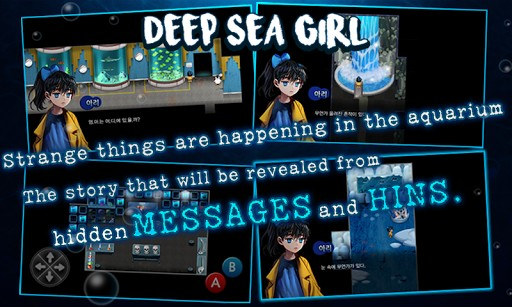 DeepSeaGirl [Horror Adventure] v1.0.1
