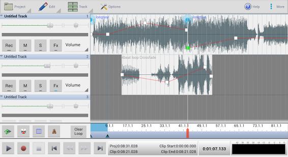 MixPad Master's Edition v3.84