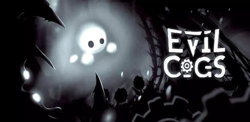 Evil Cogs v5.2.4