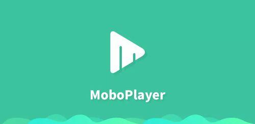 MoboPlayer Pro v3.1.142