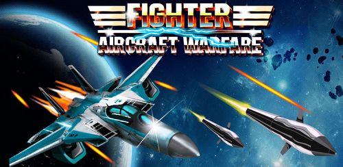 Fighter Aircraft Warfare 2016 v1.0.3