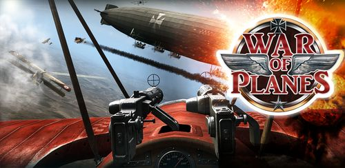 Sky Baron: War of Planes FREE v3.15 + data