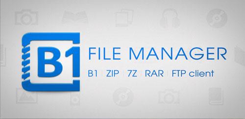 دانلود نرم افزار فشرده سازی B1 File Manager and Archiver PRO برای اندروید