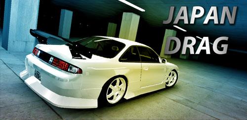 دانلود بازی Japan Drag Racing v1.0.0 برای اندروید
