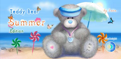 Summer Teddy Bear v1.9