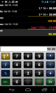 Business commercial calculator v4a