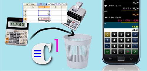 نرم افزار ماشین حساب تجاری Business commercial calculator v4a