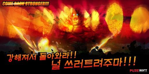 Come Back Stronger v1.01