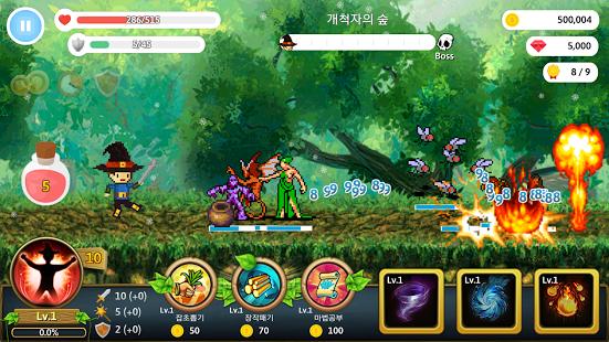 My Little Dungeon v3.3