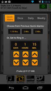 SureFire Alarm Clock Plus v2.23p